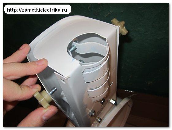 Схема светильников жку