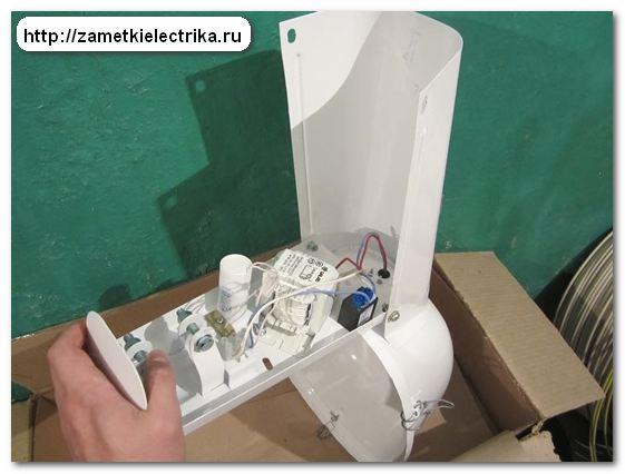 sxema_podklyucheniya_svetilnika_zhku_схема_подключения_светильника_жку_12