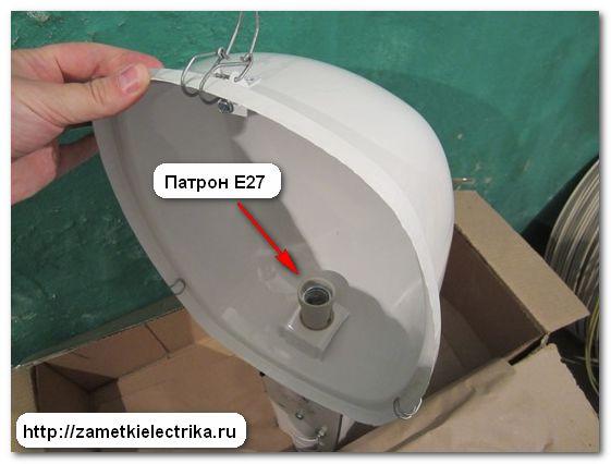 sxema_podklyucheniya_svetilnika_zhku_схема_подключения_светильника_жку_8