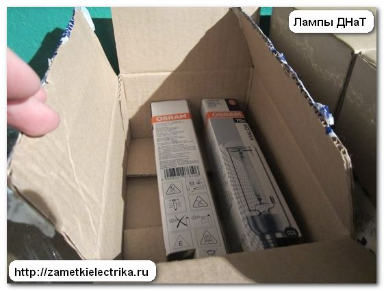 sxema_podklyucheniya_svetilnika_zhku_схема_подключения_светильника_жку_9