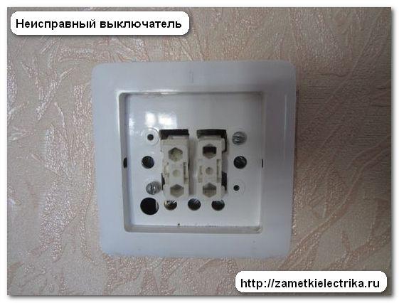 kak_podklyuchit_lyustru_как_подключить_люстру_22