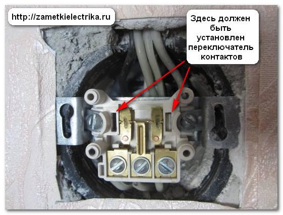 kak_podklyuchit_lyustru_как_подключить_люстру_23