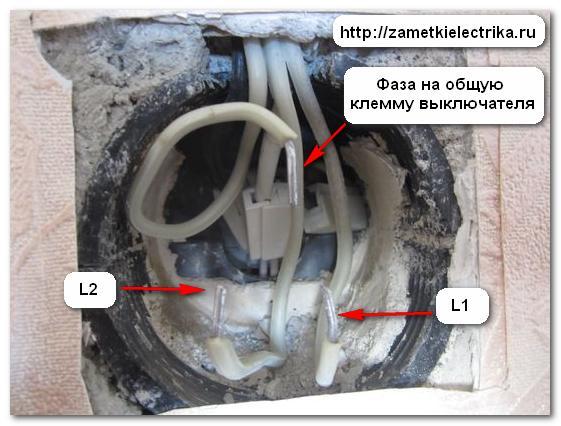 Выключатель schneider electric схема подключения фото 35