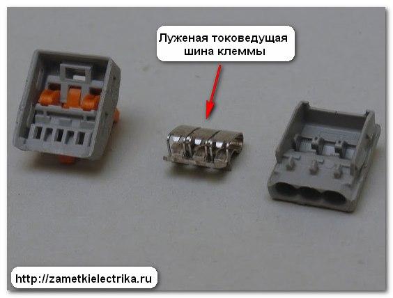 kak_podklyuchit_lyustru_как_подключить_люстру_31