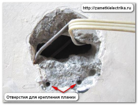 kak_podklyuchit_lyustru_как_подключить_люстру_7