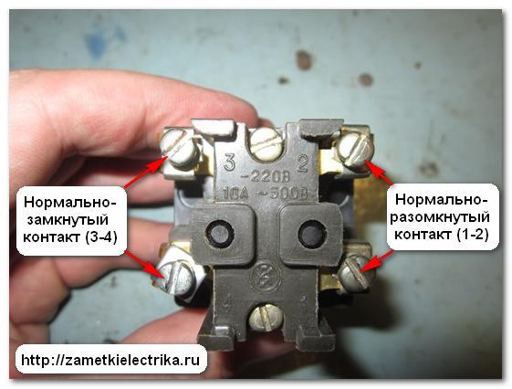 revers_dvigatelya_podklyuchennogo_v_odnofaznuyu_set_реверс_двигателя_подключенного_в_однофазную_сеть_3