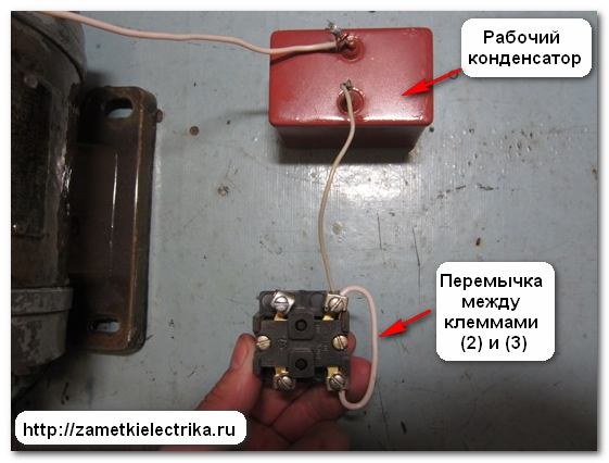 Второй вывод конденсатора