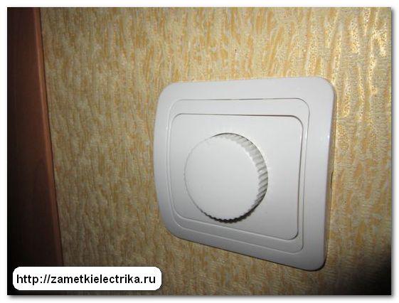 2111-w Диммер Сп 600вт Classico Инструкция По Эксплуатации