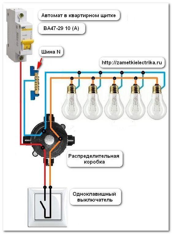 sxema_podklyucheniya_dimmera_схема_подключения_диммера_26