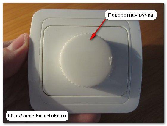 схема диммер iek-250 в-25-400 ватт монтажная схема