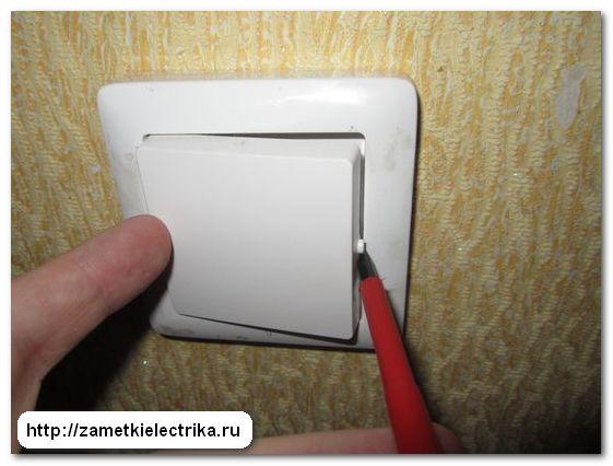 sxema_podklyucheniya_dimmera_схема_подключения_диммера_7