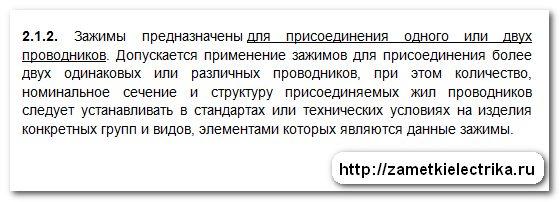 avarijnoe_sostoyanie_podezdnogo_shhitka_аварийное_состояние_подъездного_щитка_20