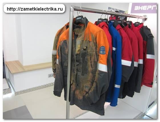 proizvodstvo_termostojkoj_specodezhdy_energokontrakt_производство_термостойкой_спецодежды_энергоконтракт_10