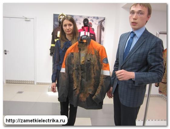 proizvodstvo_termostojkoj_specodezhdy_energokontrakt_производство_термостойкой_спецодежды_энергоконтракт_12