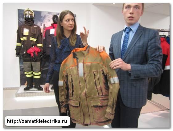 proizvodstvo_termostojkoj_specodezhdy_energokontrakt_производство_термостойкой_спецодежды_энергоконтракт_13