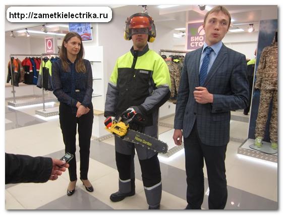 proizvodstvo_termostojkoj_specodezhdy_energokontrakt_производство_термостойкой_спецодежды_энергоконтракт_17