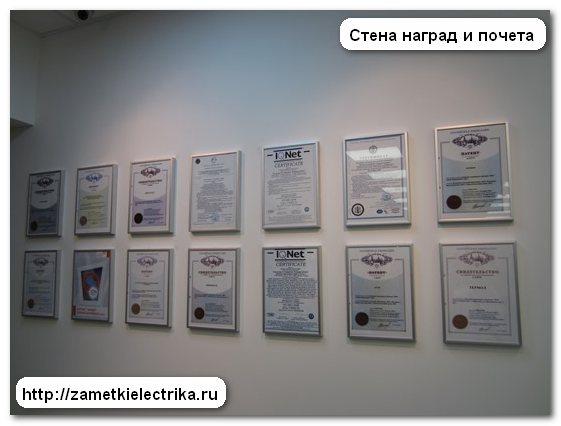 proizvodstvo_termostojkoj_specodezhdy_energokontrakt_производство_термостойкой_спецодежды_энергоконтракт_5