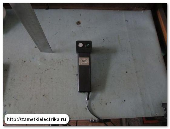 sravnenie_lamp_po_svetovomu_potoku_сравнение_ламп_по_световому_потоку_20