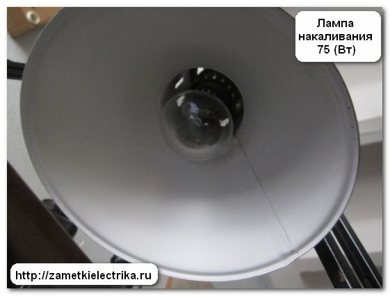 sravnenie_lamp_po_svetovomu_potoku_сравнение_ламп_по_световому_потоку_21
