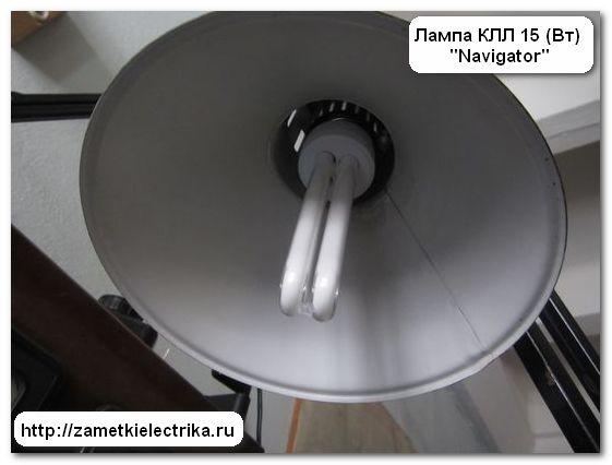 sravnenie_lamp_po_svetovomu_potoku_сравнение_ламп_по_световому_потоку_24