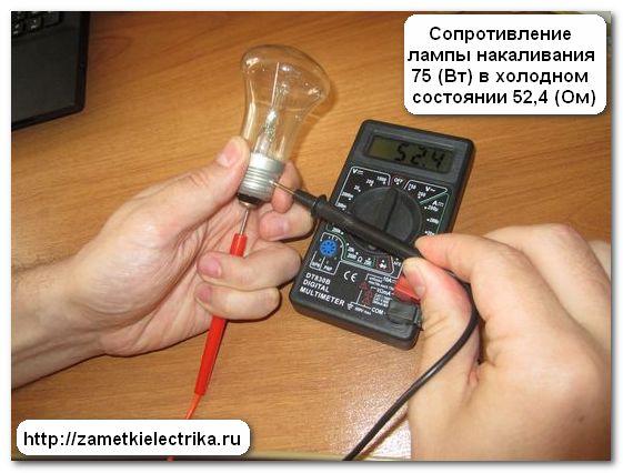 При включении лампы в сеть 220
