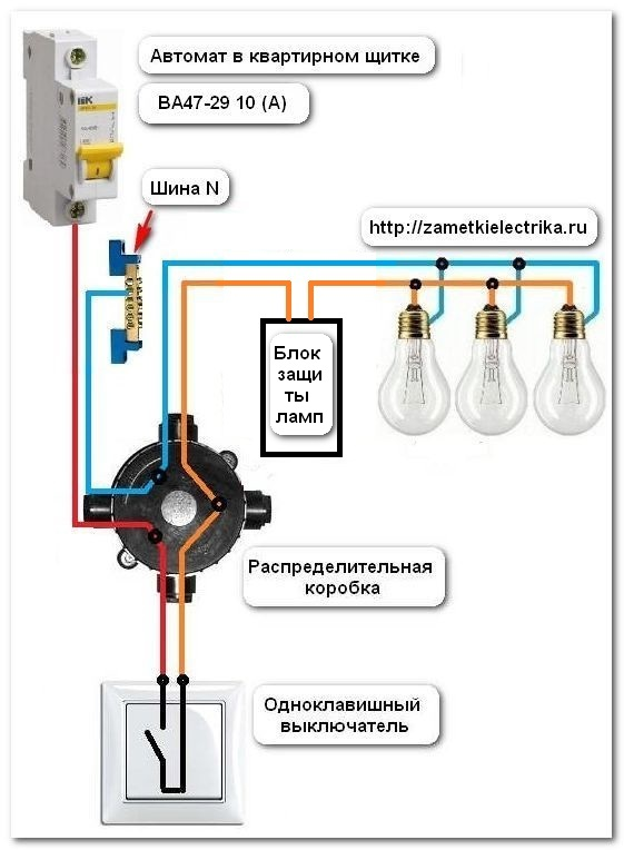 plavnyj_pusk_lamp_nakalivaniya_i_galogennyx_lamp_плавный_пуск_ламп_накаливания_и_галогенных_ламп_10