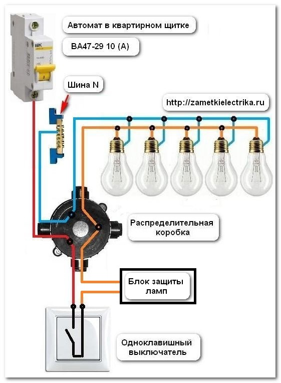 plavnyj_pusk_lamp_nakalivaniya_i_galogennyx_lamp_плавный_пуск_ламп_накаливания_и_галогенных_ламп_9