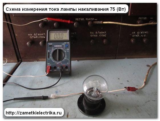 sravnenie_lamp_po_temperature_nagreva_i_potreblyaemoj_moshhnosti_сравнение_ламп_по_температуре_нагрева_и_потребляемой_мощности_12