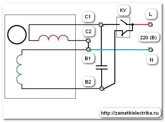 конденсаторного двигателя