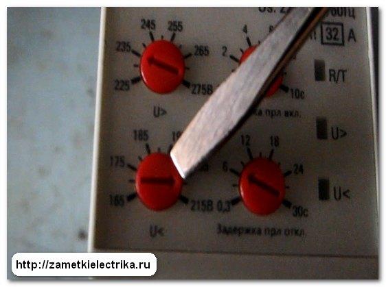 Щиток электрический на 54 модуля