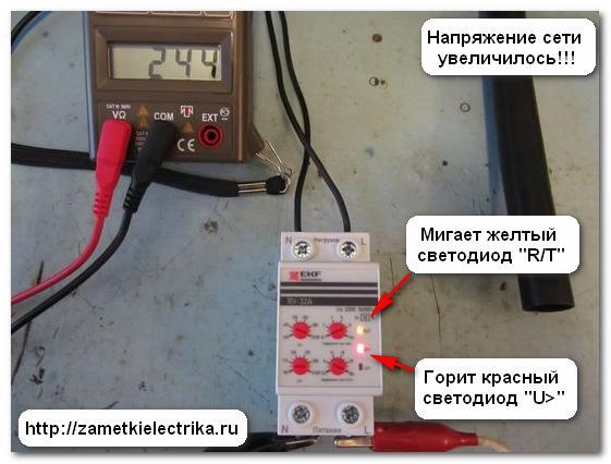 Вызов электрика установить автомат в щиток цена