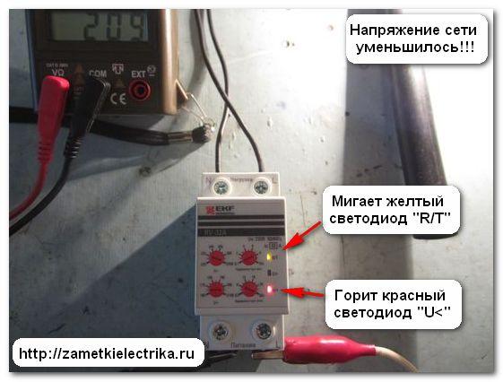 rele_kontrolya_odnofaznogo_napryazheniya_rv-32a_реле_контроля_однофазного_напряжения_rv-32а_21
