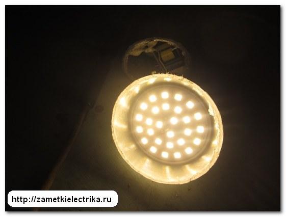 ustrojstvo_svetodiodnoj_lampy_устройство_светодиодной_лампы_17
