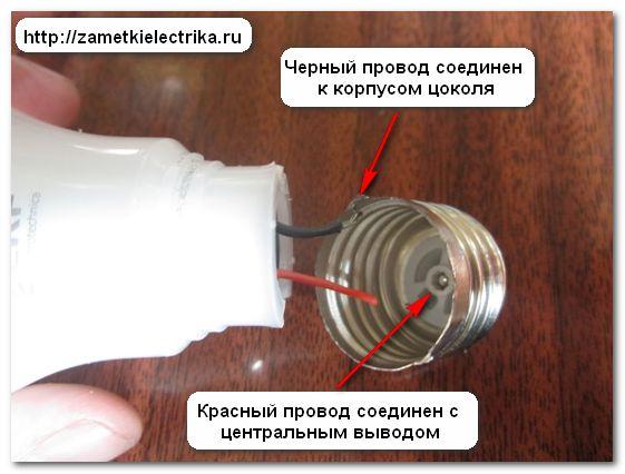 ustrojstvo_svetodiodnoj_lampy_устройство_светодиодной_лампы_3