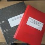 dokumentI_dlya_registracii_elektrolaboratorii_документы_для_регистрации_электролаборатории