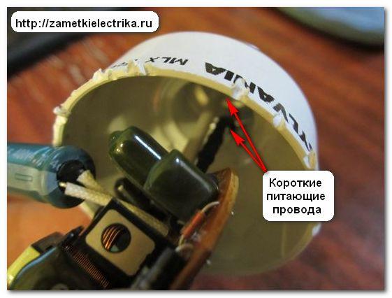 remont_energosberegayushhej_lampy_ремонт_энергосберегающей_лампы_sylvania_8