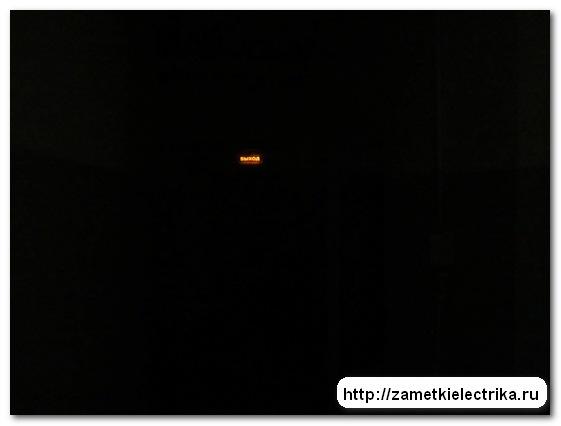 svetodiodnyj_svetilnik_avarijnogo_osveshheniya_светодиодный_светильник_аварийного_освещения_20