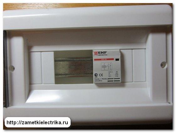 modulnyj_kontaktor_km-40_модульный_контактор_КМ-40_11