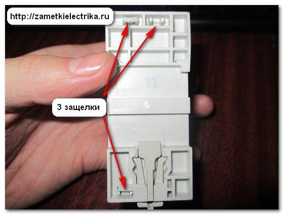 modulnyj_kontaktor_km-40_модульный_контактор_КМ-40_12