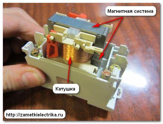 modulnyj_kontaktor_km-40_модульный_контактор_КМ-40_14