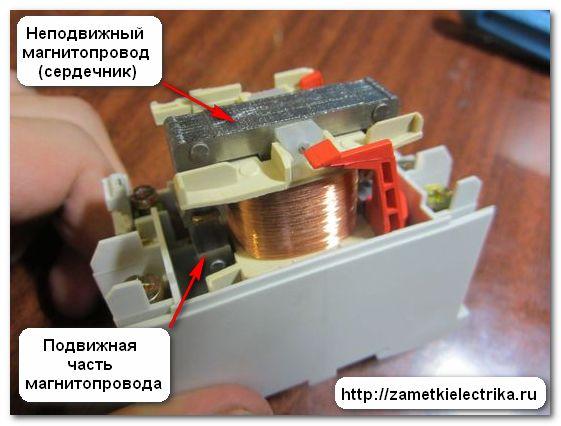 modulnyj_kontaktor_km-40_модульный_контактор_КМ-40_15