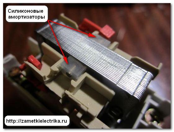modulnyj_kontaktor_km-40_модульный_контактор_КМ-40_16