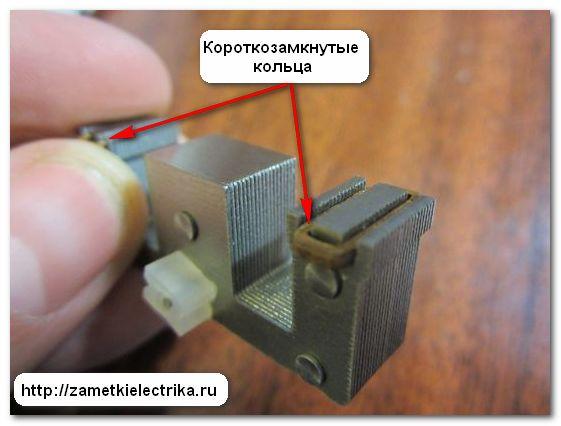 modulnyj_kontaktor_km-40_модульный_контактор_КМ-40_17