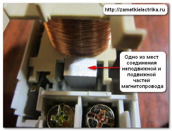 modulnyj_kontaktor_km-40_модульный_контактор_КМ-40_19