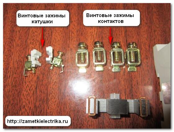 modulnyj_kontaktor_km-40_модульный_контактор_КМ-40_20