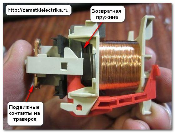 modulnyj_kontaktor_km-40_модульный_контактор_КМ-40_25