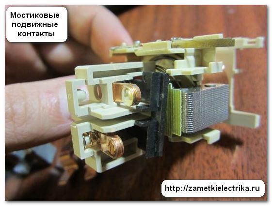 modulnyj_kontaktor_km-40_модульный_контактор_КМ-40_26