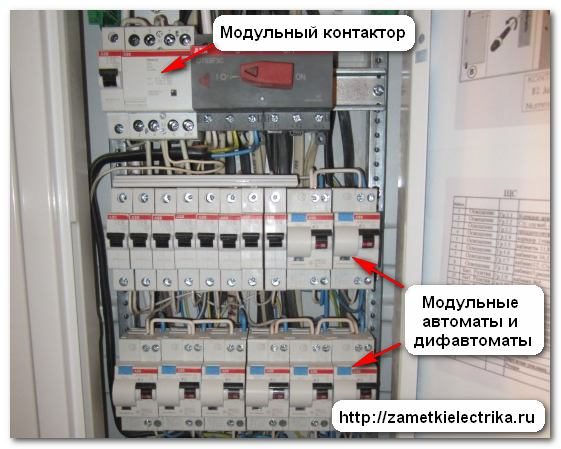 modulnyj_kontaktor_km-40_модульный_контактор_КМ-40_3