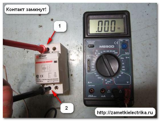 modulnyj_kontaktor_km-40_модульный_контактор_КМ-40_30