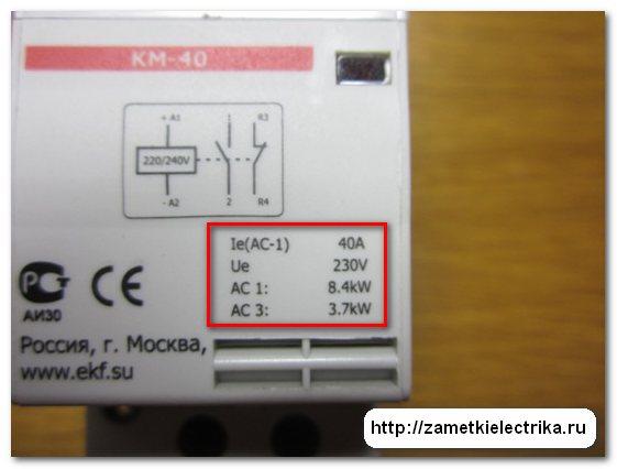 Электропроводка в трехкомнатной квартире
